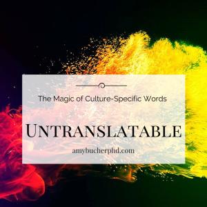 Untranslatable (1)